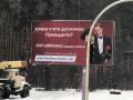 Кандидат в президенты Украины Шевченко ищет жену