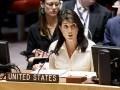 Россия никогда не станет другом США - посол США в ООН