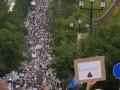 В Хабаровске масштабный митинг: