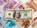В России предлагают запретить доллары