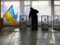 ЦИК отменила регистрацию кандидата от Оппоблока