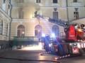 В Москве горела консерватория имени Чайковского