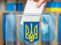 Утверждены антивирусные меры во время выборов: Подробности