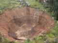 В России обнаружен гигантский провал в земле