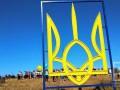В Днепропетровской области установили рекордный железный герб Украины
