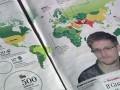 Выдача Сноудена в США невозможна - Песков