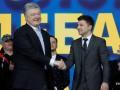 У Зеленского ответили на предложение Порошенко о помощи