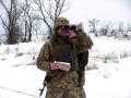 В Донецкой области обнаружили тело мужчины в военной форме