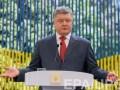Более 70% украинцев негативно оценивают деятельность Порошенко