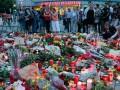 Нападение в пансионате в Японии: 19 погибших