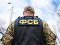 Пограничники, офицер запаса, сотрудник СБУ: раскрыта сеть информаторов ФСБ РФ