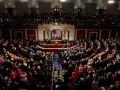 Палата представителей США поддержала прекращение
