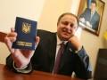 Грицак получил антипремию Будяк года за закон о биометрических паспортах