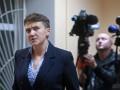 Стала известна причина освобождения Савченко