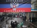В ДНР подтвердили, что оставили Славянск, чтобы