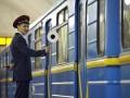 Маски, перчатки и дистанция: Как будет работать метро в Киеве