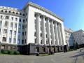 В Национальном художественном музее Украины заявили, что АП не соответствует требованиям, чтобы переехать туда