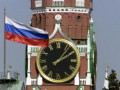 Украина запретила въезд 14 российским артистам