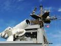 Армия США показала лазерную пушку в действии