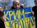 После скандала Босния заявила о поддержке суверенитета Украины