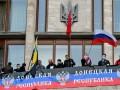Итоги 7 апреля: провозглашение Донецкой и Харьковской народных республик, убийство украинского офицера в Крыму