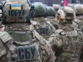 СБУ огласила подозрения депутатам на Донетчине из-за