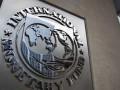 МВФ признал официальным долг Украины перед Россией в $3 млрд