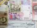 Мораторию вопреки: В Киевэнерго озвучили тарифы на тепло и горячую воду