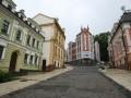 The Guardian: в Киеве появился элитный
