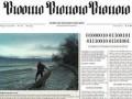 В Швейцарии газета напечатала номер в двоичном коде