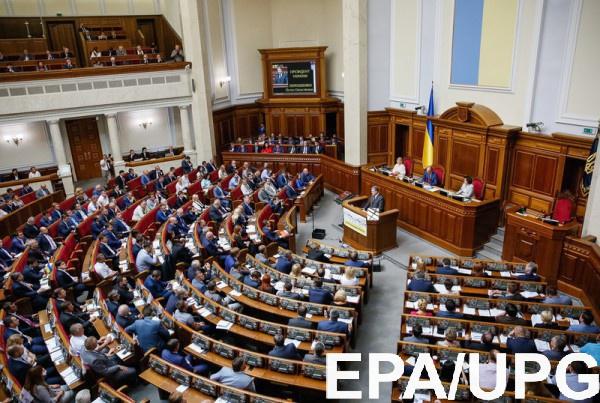 Парламент отменил регистрацию иностранных инвестиций