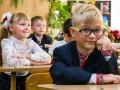 В киевских школах стартует прием детей в первые классы