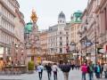В Вене задержали украинского банкира, укравшего девять миллионов евро