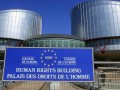 Украина перезапустит конкурс для избрания судьи в ЕСПЧ