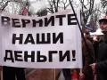 В Донецкой области 44 шахтера бастуют под землей
