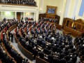 Первую сессию Верховной Рады откроет Турчинов