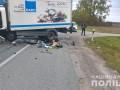 Во Львовской области в результате ДТП погиб трехмесячный младенец