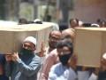 В Пакистане нашли черные ящики разбившегося самолета