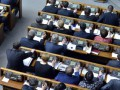 Составлен список богатейших народных депутатов