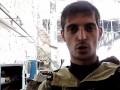 Генпрокуратура сообщила о подозрении террористу Гиви