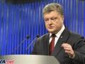 Порошенко готов обменять 50 боевиков на 25 украинцев
