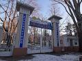 В Одессе люди в балаклавах захватили санаторий