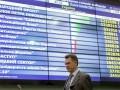 ЦИК может огласить результаты выборов Рады по партийным спискам уже завтра