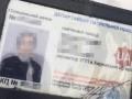 СБУ: В Харькове полицейские сбывали наркотики