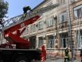 Пожар от молнии в суде Харькова потушили утром