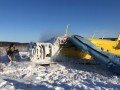 В России пять человек пострадали при жесткой посадке самолета