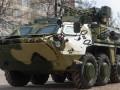 В Украине производство бронетехники оказалось под угрозой срыва