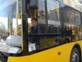 В Киеве снова начнут ездить автобусы между Подолом и Дарницей