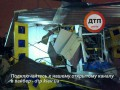 В Киеве люди в балаклавах и на тракторах снесли рынок на Оболони