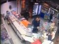 Сын нардепа от Радикальной партии ограбил магазин - СМИ